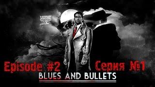 Прохождение Blues and Bullets (Episode #2) - Русская подводная лодка - #1