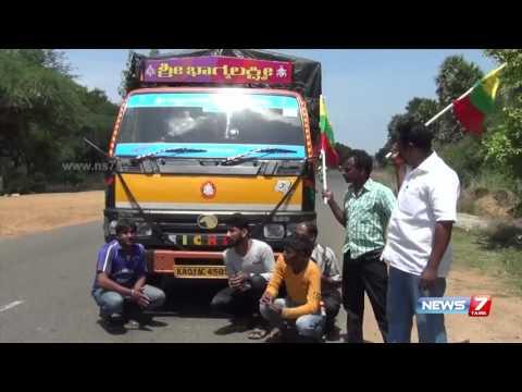 Xxx Mp4 Tamilaga Valvurimai Katchi Cadres Takes Hostage Of Karnataka Lorry Drivers With Vehicle 3gp Sex