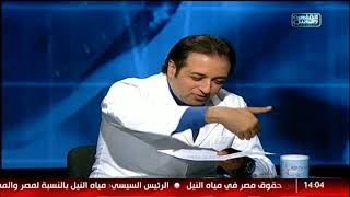 الدكتور| دور الفيمتو فى علاج تصحيح الإبصار مع د.أحمد عساف