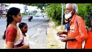 அகத்தழகு - நெஞ்சை தொடும் ஓர் குறும்படம் | Agathalagu - Heart Touching Short Film