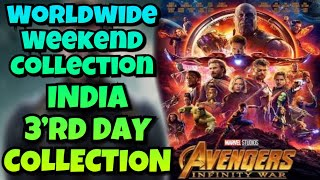 Avengers%3A+Infinity+War+3rd+Day+Collection+In+India+%26+Worldwide+Weekend+Collection+%7C+New+Record
