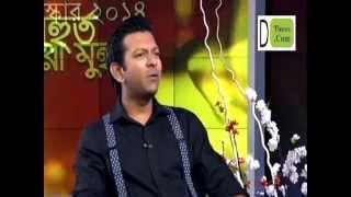 Meril Prothom Alo Puroskar 2014 Sera Muhurto ft Tahsan Rahman Khan