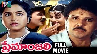 Premanjali Telugu Full Movie | Ramesh Arvind | Ooha | Radhika | Sarath Babu | Indian Video Guru