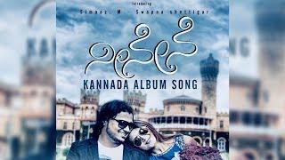 Neenene Kannada Album Song 2018   Santhosh Belthur   Simaaz. M  Swapna