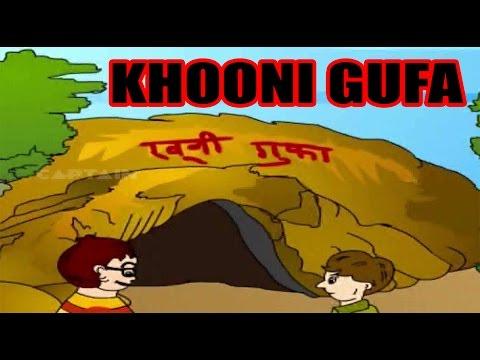 Xxx Mp4 Khooni Gufa खूनी गुफ़ा Chotu Motu Stories 3gp Sex