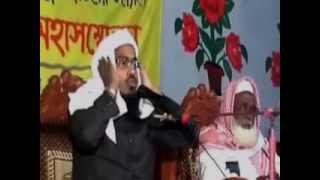 New bangla waz 2014 by mufti habibur rahman misbah kuakata
