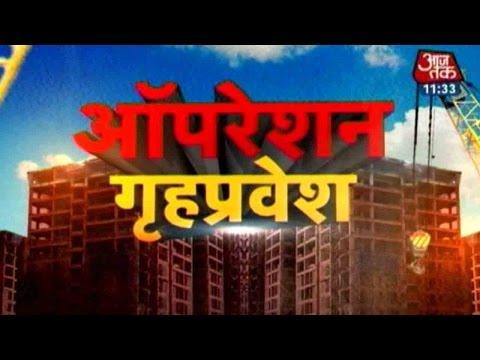 Operation Grahpravesh: Tareekh Pe Tareekh For DB Realty's Home Buyers In Mumbai