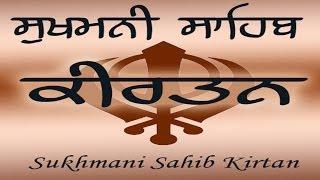 KIRTAN SUKHMANI SAHIB ।। ਸੁਖਮਨੀ ਸਾਹਿਬ ।। SUKHMANI SAHIB GAAYEN।। FULL SUKHMANI SAHIB PATHH