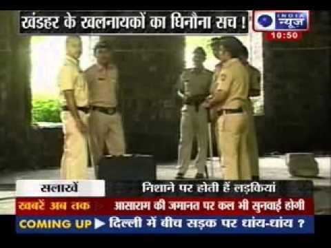 Xxx Mp4 Mumbai Gangrape Case The Real Truth Dramatised Version 3gp Sex