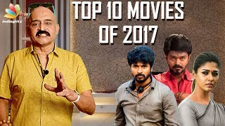 10 Best Movies of 2017 : Kashayam with Bosskey | Kollywood Rewind 2017