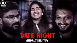 Date Night - A Social Message Video | Bisexual Visibility Day | Latest 2018 Short Films | Khelpedia