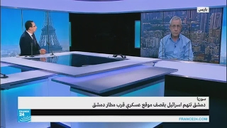 ما الدوافع والأسباب وراء الضربة الإسرائيلية على دمشق؟