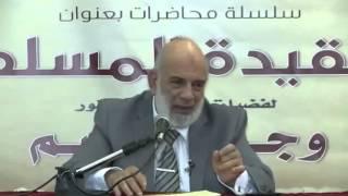 من هو الكافر الشيخ وجدي غنيم