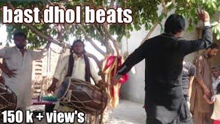 best dhol beats in pakistan