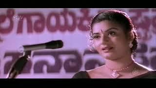 Prema expresses her love for Ravi Kannada Scenes - Kannada Scenes | Kanasugara Kannada Movie