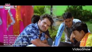 Kawna Devta Ke Garhal Sawarl   Khesari Lal Yadav, Kajal Raghwani   SUPER HIT SONG   SUPER HIT MOVIE