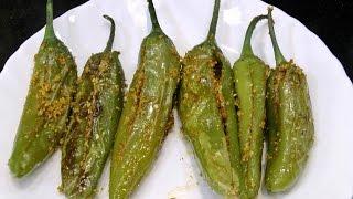 Stuffed Chili (Bharli Mirchi / Bharwan Mirch)