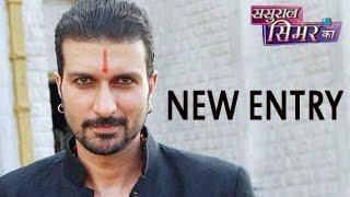 Sasural Simar Ka 1st April 2015 EPISODE | NEW ENTRY | MUST WATCH