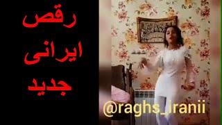 رقص ایرانی درسا