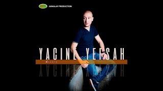 YACINE YEFSAH 2017 ♫ ALLO ALLO GARI (Official Audio)