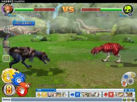 가위바위보 공룡 대전 액션 디노마키아