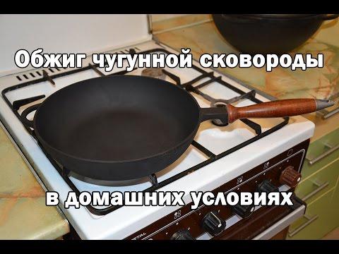 Правила пользования чугунной сковородой гриль 6 фотография