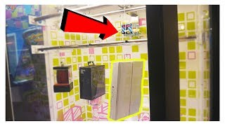HOW TO WIN AN iPAD For $2 From BARBER CUT LITE!! || Arcade Games