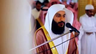 Surah Ar Rahman - Calming Recitation