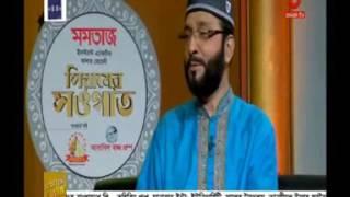 সিয়ামের সওগাত - Asian TV - Abul Hashem Molla