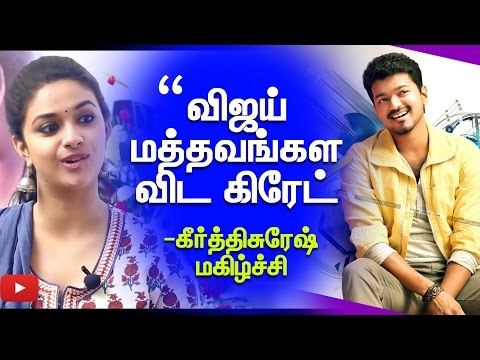 Xxx Mp4 Vijay Is Great Awesome Dancer Keerthi Suresh Speech About Vijay Bhairava Cine Flick 3gp Sex