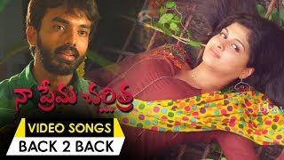 Naa Prema Charitra Movie Back 2 Back Video Songs || Maruthi, Mrudhula Bhaskar
