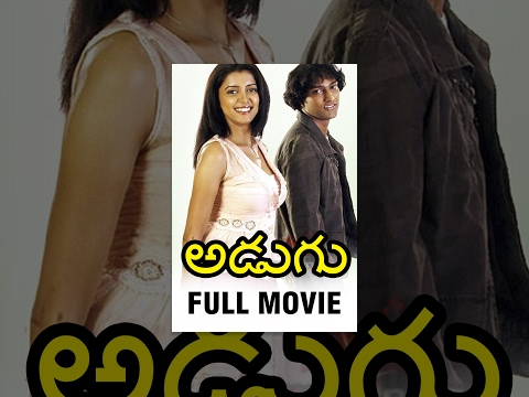 Xxx Mp4 Adugu Telugu Full Movie Samarendra Richa Soni Veeraprasad Neelam 3gp Sex