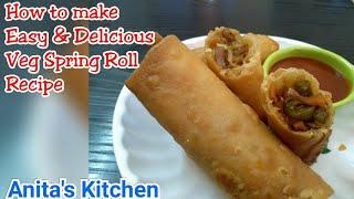 Indo Chinese recipe | Veg Spring Roll recipe | Veg rolls recipe