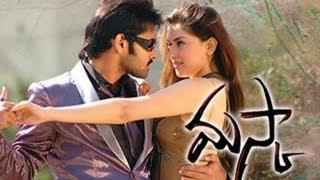 Maska Telugu Movie | Gunde Godarila Song With lyrics | Ram, Hansika Motwani, Sheela
