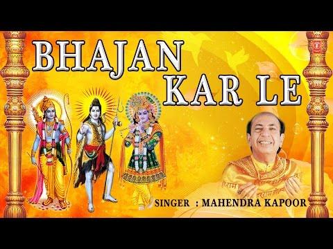 Xxx Mp4 Bhajan Kar Le By Mahendra Kapoor Full Audio Songs Juke Box 3gp Sex