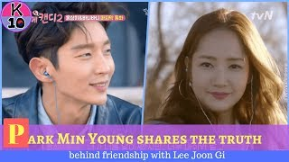 Park Min Young shares the truth behind friendship with Lee Joon Gi