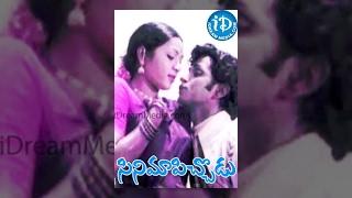Cinema Pichodu Telugu Full Movie || Raghunath Reddy, Geetha || Y Eshwar Reddy || Chakravarthy