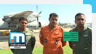 Navy, Air Force Determined To To Rescue All Ockhi Victims  Mathrubhumi News