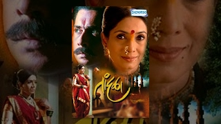 Tandala - The Mask (2008) - Asawari Joshi - Tushar Dalvi - Upendra Limaye, - Latest Marathi Movie