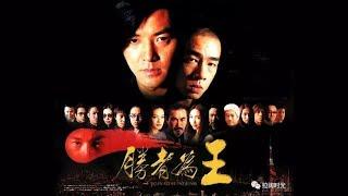 爱情岁月 (ความรักจากหลายปีที่ผ่านมา) - เจิ้ง อี้เจี้ยน - เนื้อร้องและแปลไทย