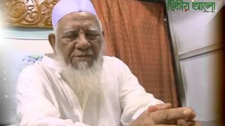 Allama Shafi