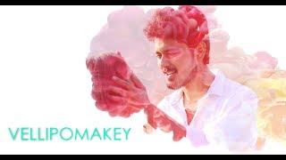 vellipomakey video song || dance cover || bharathkanth ||prateek|| sahasamswasagasagipo || ar rehman