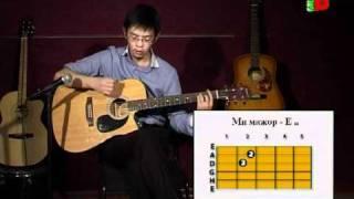 Daavka (From BERD) - Guitar Lesson 17  (Sainuu amidral mine) Surguuli mine bayartai