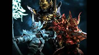 Garo Yami Wo Terasu Mono: So Long