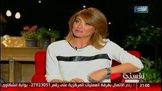 نفسنة | سر زيارة  الصباحية .. أسئلة بلاش تسألها  .. لقاء مع إيمان عبدالفتاح 23 يناير