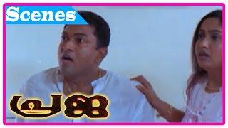 Praja Malayalam Movie | Scenes | Babu Namboothiri slayed | Mohanlal | Shammi Thilakan