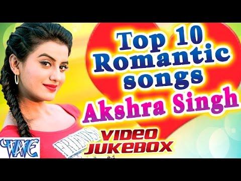 Xxx Mp4 Top 10 Romantic Songs Akshra Singh Video JukeBOX Bhojpuri Hot Songs 2016 New 3gp Sex