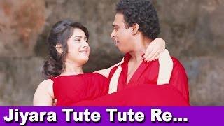 Jiyara Tute Tute Re | Pawa | Jhamela - Hindi Movie | Romantic Song