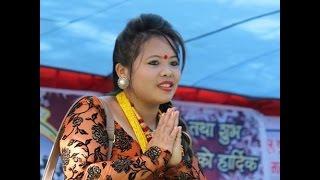 Latest Super Hit Comedy Dohori Video 2073 /273