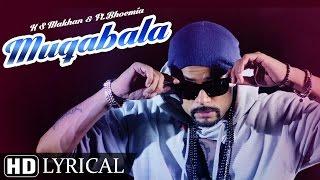 New Punjabi Songs 2016 | Muqabala | Lyrical Video | K S Makhan Ft.Bhoemia | Latest Punjabi Songs